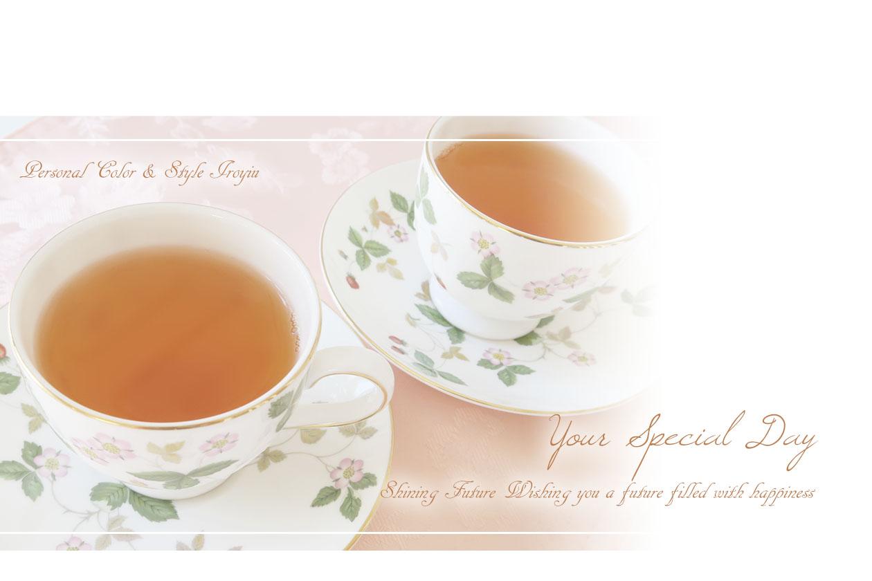 メイクレッスン中のお茶
