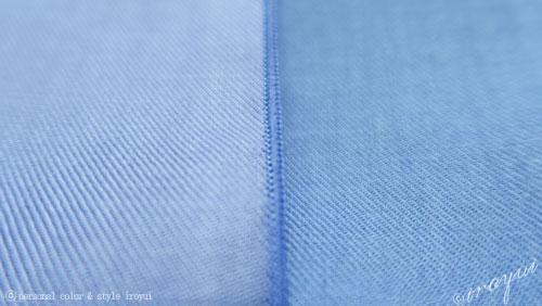 サマー(夏)の青いドレープ2枚