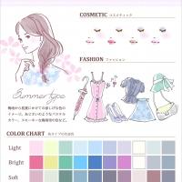 パーソナルカラー夏(サマー)の色