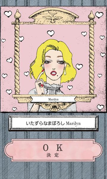 資生堂のマジョリカマジョルカのマジョリ画で描いたマリリンモンロー