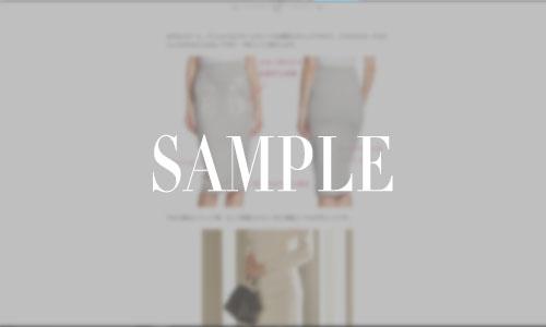 パーソナルデザインロマンスのファッション例