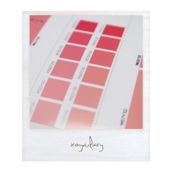 いろ結い製作によるパーソナルカラー口紅の色見本
