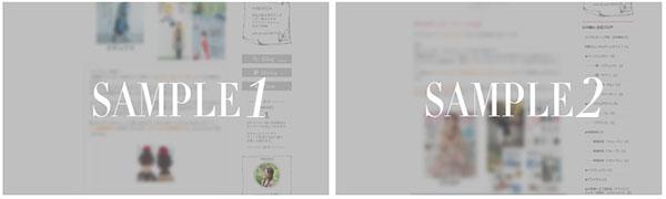 パーソナルデザイン別のおすすめファッション雑誌のページ