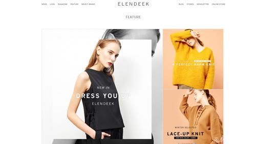 エレンディークの服