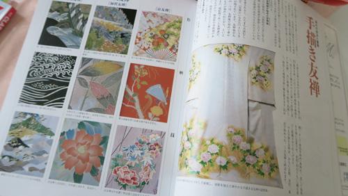 手描き京友禅の和装