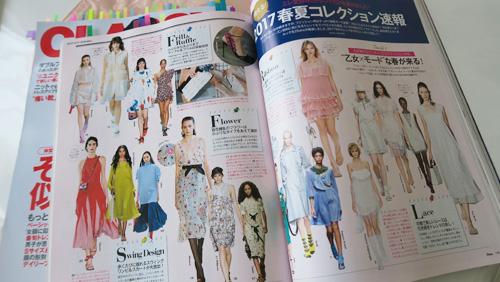 2017春夏ファッション流行