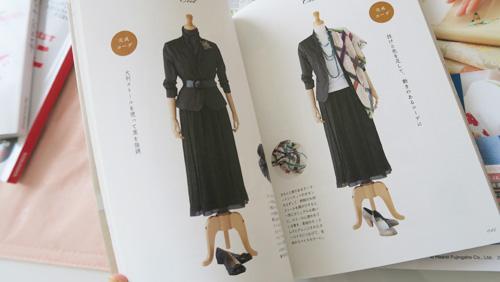ファッションの本