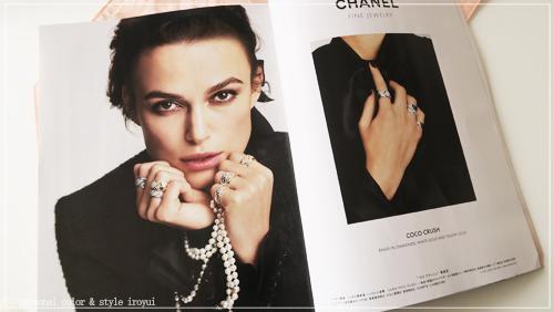 パーソナルカラーいろゆい雑誌で読み解くシャネルが似合うパーソナルデザイン