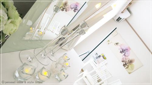 神奈川パーソナルカラーサロンいろゆい部屋