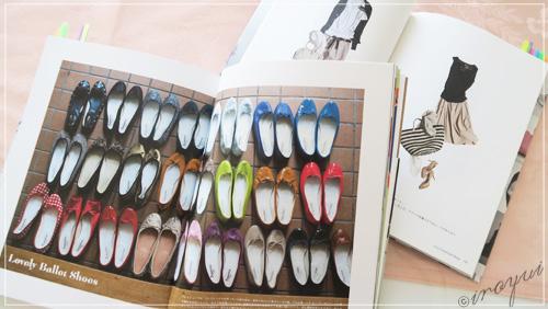 パーソナルカラーによる似合う色の靴