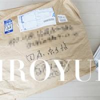 東京パーソナルカラー診断・パーソナルデザイン・ドレープ