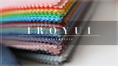 東京16パーソナルカラー診断
