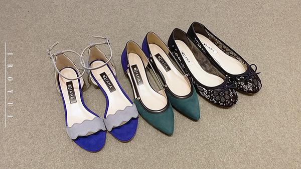 パーソナルデザイン・キュートの靴の選び方
